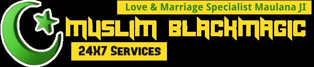 Muslim Vashikaran Dua For Love Astrologer | Maulana Baba Ji